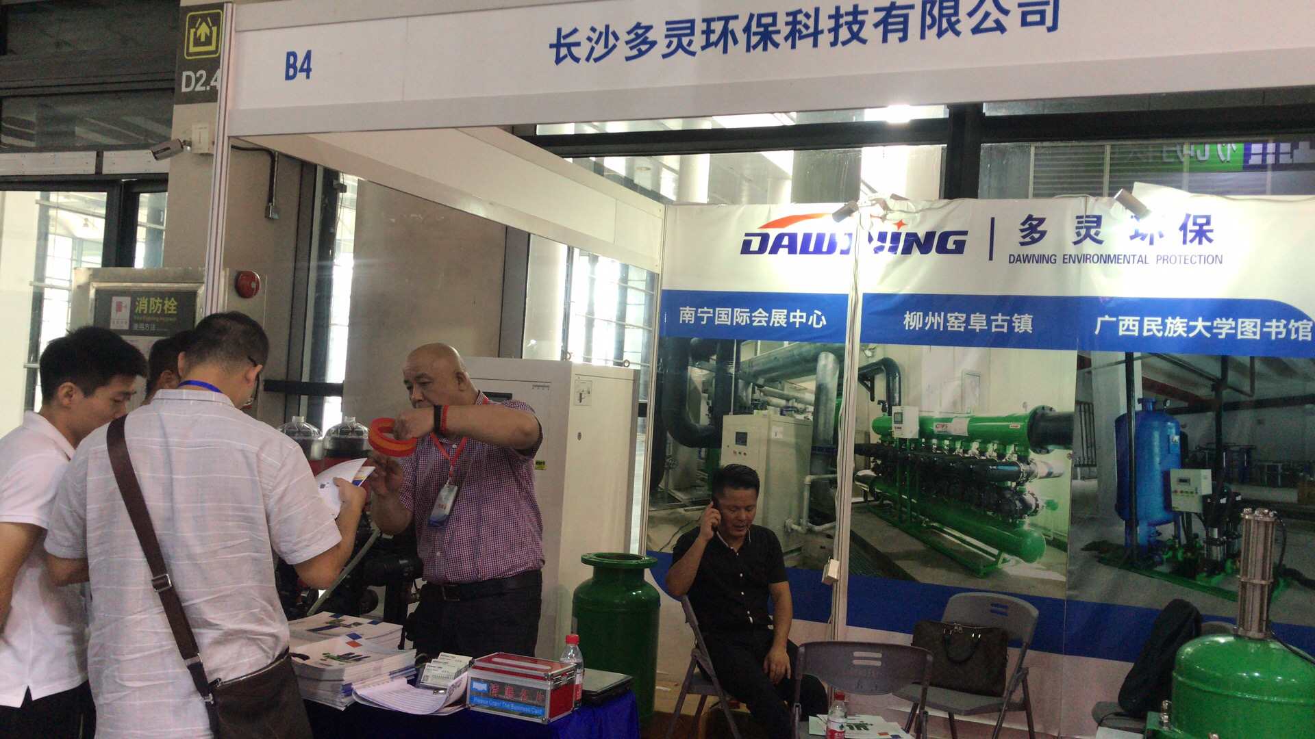 CDFS Nanning Meets-2019 4th Guangxi Refrigeration Exhibition