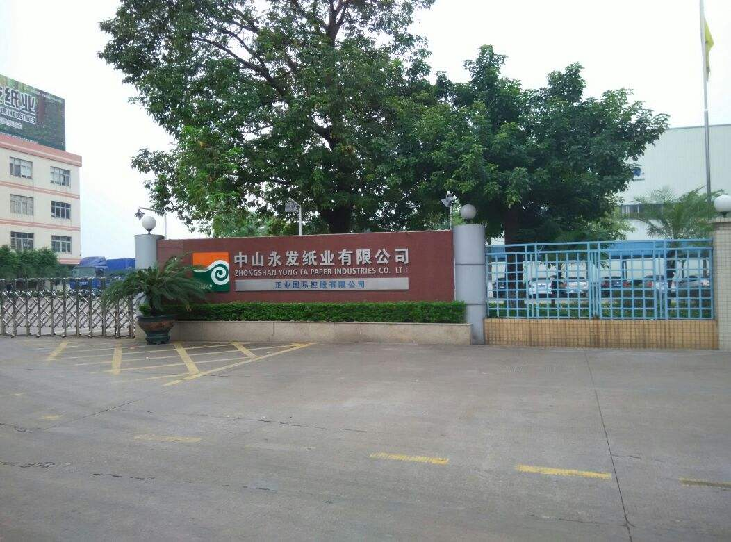 Zhongshan yongfa paper co. LTD
