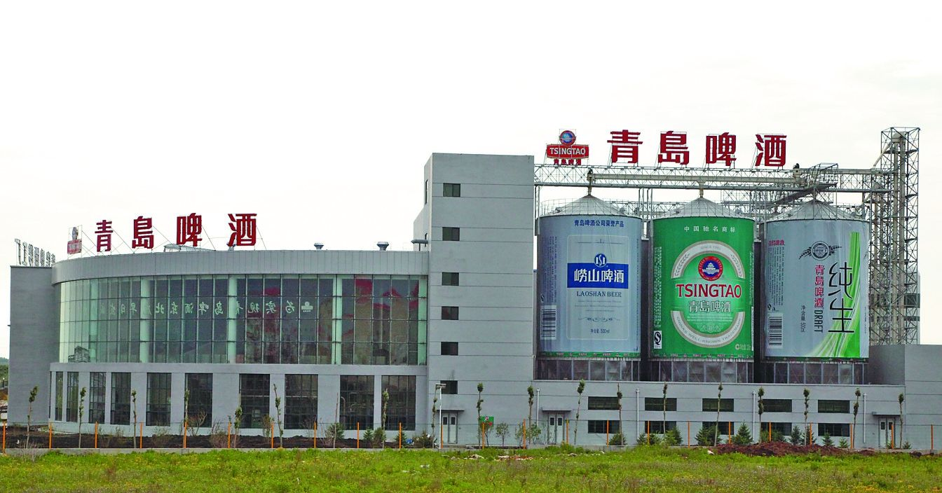 Qingdao beer water filtration project